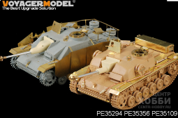 PE35109 1/35 Fenders for StuG III Ausf.G (For ALL)