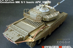PE35110 1/35 Centurion MK 5/1 Basic (For AFV 35100)
