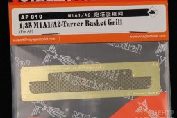 AP010 1/35 M1A1/A2-Turrer Basket Grill (For All)