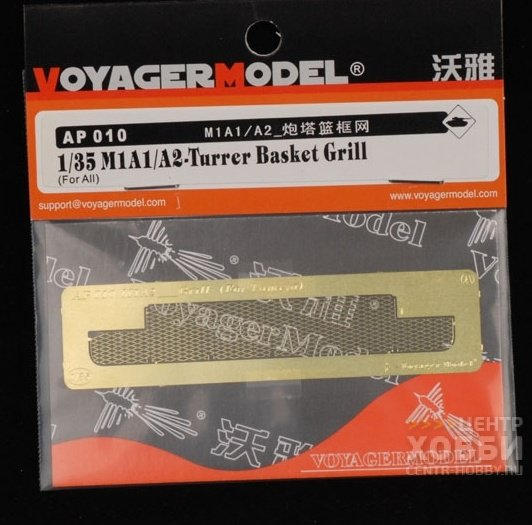 Voyager BR35101 1//35 Modern US Army M1A1 Lenses and taillights(For DRAGON)