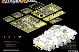 PE35354 1/35 WWII US M10 tank destroyer Basic(For AFV Club 35024)