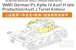 PEA163 1/35 WWII German Pz.Kpfw.IV Ausf.H late Production/Ausf.J Turret Armour (For All)