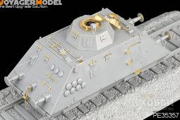PE35357 1/35 WWII German Schwerer Panzerspahwagan (3 in 1) (For DRAGON 6071 6072 6073)