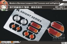 BR35217 Modern German Leopard 2A7 Lenses and taillights(For MENG TS-027