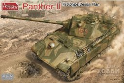 35A012 1/35 Немецкий танк Panther II Prototype Design Plan