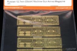 PEA166 1/35 Russian 12.7mm DSchK Machine Gun Ammo Magazine (For All)