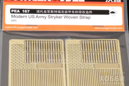 PEA167 1/35 Modern US Army Stryker Woven Strap (For All)