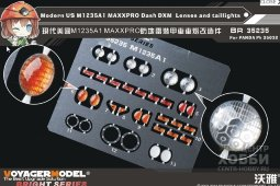 BR35235 Modern US M1235A1 MAXXPRO Dash DXM Lenses and taillights(For PANDA PH35032)