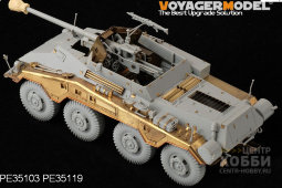 PE35119 1/35 Storage Box for Sd.Kfz 234 8Rad Early Version (For DRAGON Sd.Kfz.234 Series)