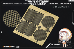 FE35003 WWII German Panther D Grills set (For TAMIYA)