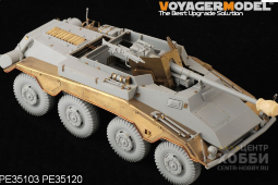 PE35120 1/35 Storage Box for Sd.Kfz 234 8Rad Late Version (For DRAGON Sd.Kfz.234 Series)