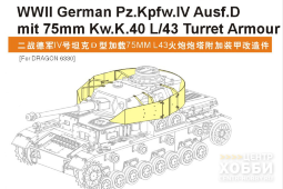 PEA173 1/35 WWII German Pz.Kpfw.IV Ausf.D mit 75mm Kw.K.40 L/43 Turret Armour (For DRAGON 6330)