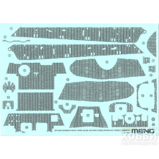 SPS-060 1/35 Sd.kfz.182 King Tiger (porsche Turret) Zimmerit Decal