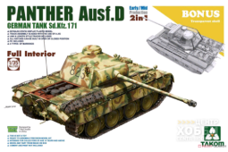 2103 1/35  Panther Ausf. D Early/Mid Full Interior Kit