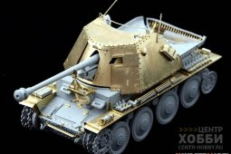 PE35122 1/35 WWII Marder III Ausf H (For DRAGON 6331)