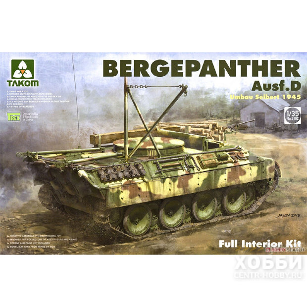 2102 1/35 Bergepanther Ausf. D Umbau Seibert 1945 with full Interior