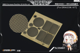 FE35007 WWII German Panther D/A Grills set (For DRAGON)